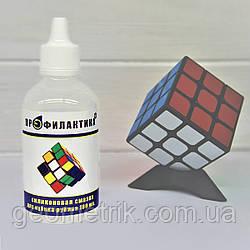 Мастило для Кубика Рубіка силіконова 100 мл