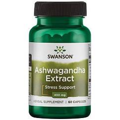 Swanson Ashwagandha Extract 450 mg, Ашваганда екстракт (60 капс.)