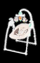 Крісло-гойдалка Lionelo ROBIN BEIGE