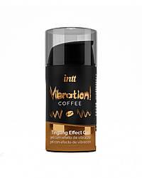 Рідкий вібратор Intt Vibration Coffee, 15 мл