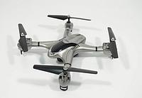 Квадрокоптер Intelligent Drone BF190, дрон с HD камерой , серый