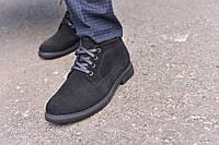 Ботинки натуральная замша черные укороченные