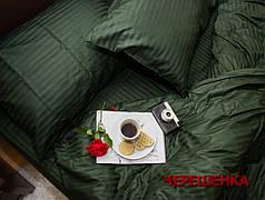 Полуторный набор постельного белья 150*220 из Страйп Сатина №505918 Черешенка™