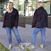 Женское короткое пальто большого размера 56-62. Альпака