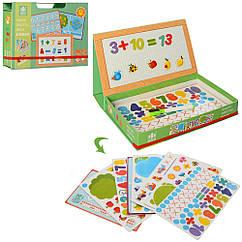 Дерев'яна іграшка Набір першокласника MD 2550 дощечка, цифри, картки