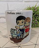 """Керамічна чашка """" Love is.... """"(Лаз..... батьківство...), фото 1"""