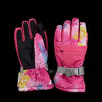 Перчатки лыжные с сенсором (ЗП-1001), фото 1