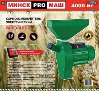 Зернодробарка електрична Мінськ PROМАШ МСЕ-4000