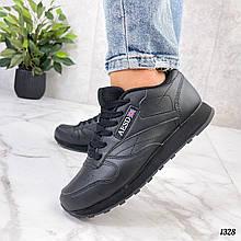 ТОЛЬКО 39 р!!! Стильные кроссовки женские черные эко-кожа