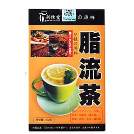 Антиліпідний чай (25 пакетиків)