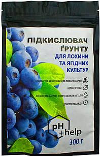 Подкислитель почвы для голубики и ягодных культур 300 г, Siarkopol