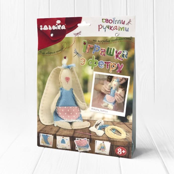 Набор для творчества - Игрушка из фетра Зайка принцесса (97084)
