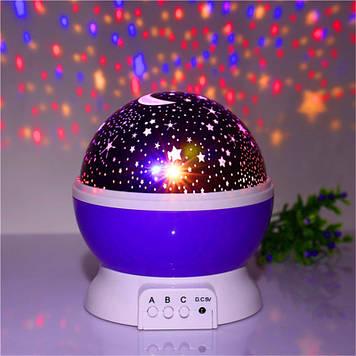 Вращающийся ночник-проектор Звездное небо