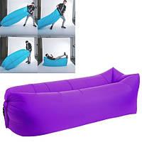 Ленивый диван, надувной шезлонг лежак 240х70см, портативный