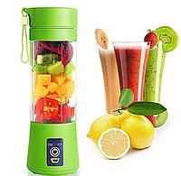 Портативный фитнес блендер с USB Smart Juice Cup Fruits