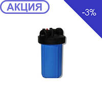 Корпуса фильтров типа Big Blue со стаканами голубого цвета Aquafilter FH10B64_M