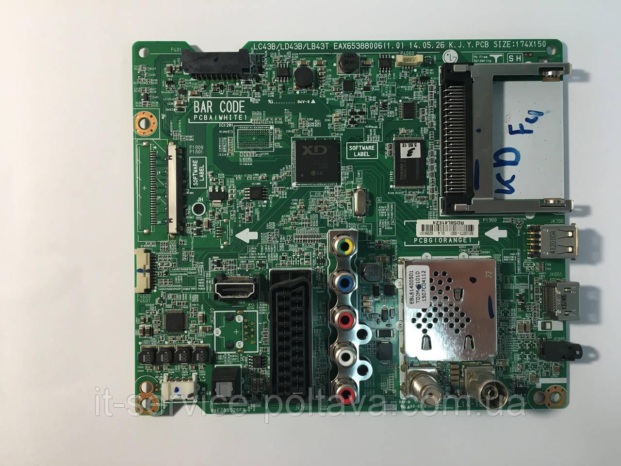 Материнська плата MAIN LC43B/LD43B/LB43T EAX65388006(1.0) 14.05.26 K.J.Y PCB SIZE: 174X150  LG47LB561V-ZE