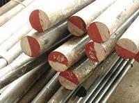 Круг диаметр 40 мм сталь У8А