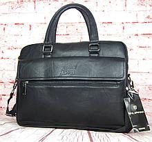 Мужская сумка-портфель под формат А4 с двумя отделами, сумка для документов КС11