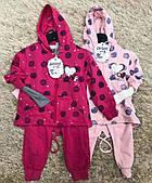 Трикотажный костюм - тройка для девочек S&D оптом, 1-5 лет. Артикул: CH5205