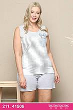 Піжама великих розмірів з шортвми,Sexen