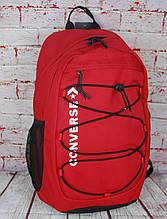 Мужской качественный рюкзак Converse. Спортивный рюкзак.  РК55-1