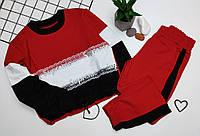 Детский спортивный костюм СТРИТ для девочки Красный/черный