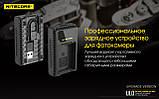 Зарядное устройство Nitecore ULQ для Leica (BP-DC12), фото 6