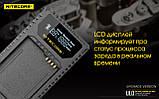 Зарядное устройство Nitecore ULQ для Leica (BP-DC12), фото 9
