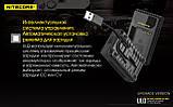 Зарядное устройство Nitecore ULQ для Leica (BP-DC12), фото 10
