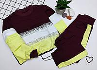 Детский спортивный костюм СТРИТ для девочки Бордовый/желтый