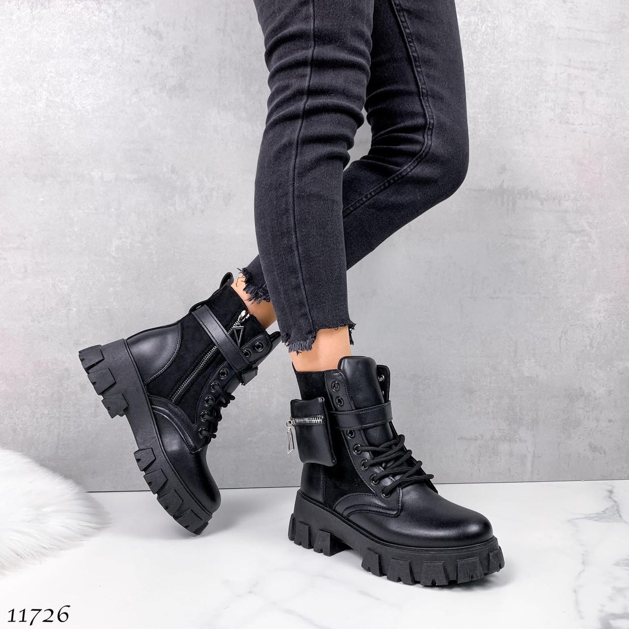 Осенние весенние ботинки 11726 (ЯМ)