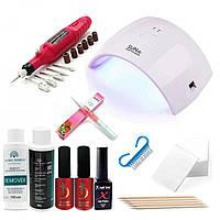 Стартовый набор для покрытия ногтей гель лаком, с лампой Sun 9C и фрезер-ручка (стартовый набор для маникюра)