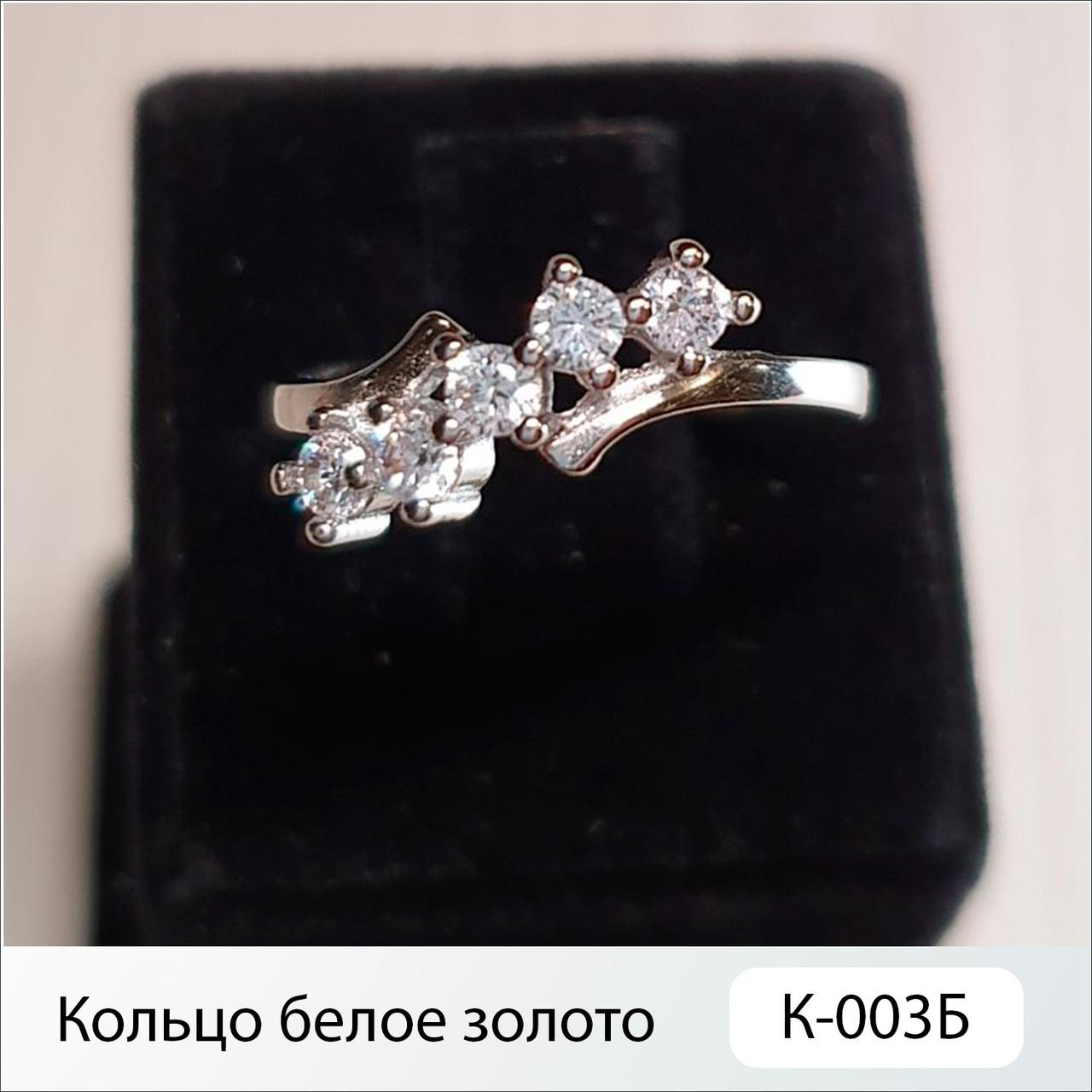 Біле золото кільце К-003Б