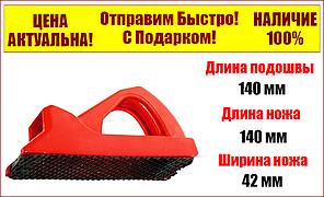 Рубанок для гипсокартона обдирочный 140 х 42 мм MTX 879065