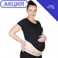 Бандаж для беременных дородовый Тривес Т-1101 Evolution, фото 1