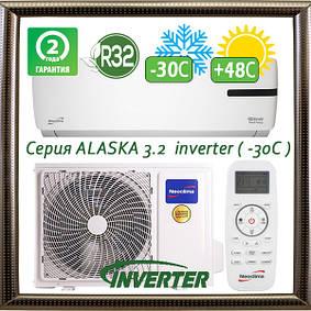 Серия ALASKA 3.2 inverter ( -30C ) кондиционеры Neoclima