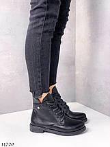 Ботинки осень весна кожа 11720 (ЯМ), фото 2