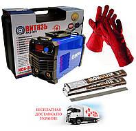 Сварочный инвертор Витязь ИСА 380И +перчатки сварщика (огнеупорные)+5 кг электродов 3мм+чемодан