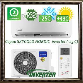 Серия SKYCOLD NORDIC inverter (-25 C) кондиционеры Neoclima