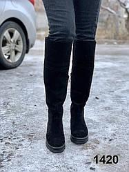 Чоботи жіночі зимові замшеві чорні з розширювачем халяви