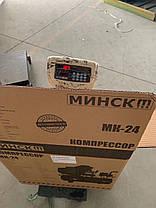Компрессор Минск 24 л, фото 2