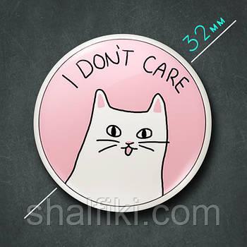 """""""Кот I don't care"""" значок круглый на булавке Ø32 мм"""