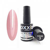 Cover Base Oxxi Professional № 03 бежевая, 10 мл