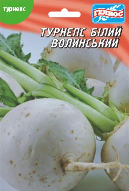Семена Турнэпса Белый Волынский 50 г