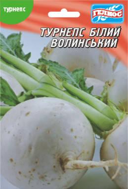 Семена Турнэпса Белый Волынский 50 г, фото 2