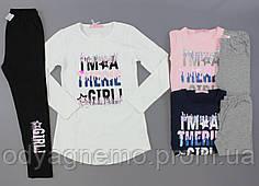 Комплект для дівчаток Sincere, 4-12 років. Артикул: CJ1787