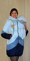 Куртка Зимняя супертеплая  ЯмамА-Фьюжн голубой  Триколор 46 размер + Подарок !!!