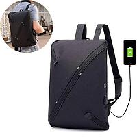 Многофункциональный вместительный рюкзак UNO bag Black