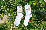 Белые котоновые носки 35-41 ORIGINAL с надписью ТИ МОЄ СОНЦЕ, фото 2